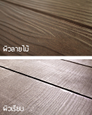 classic_decking_05